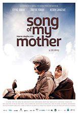 שיר על אמא שלי
