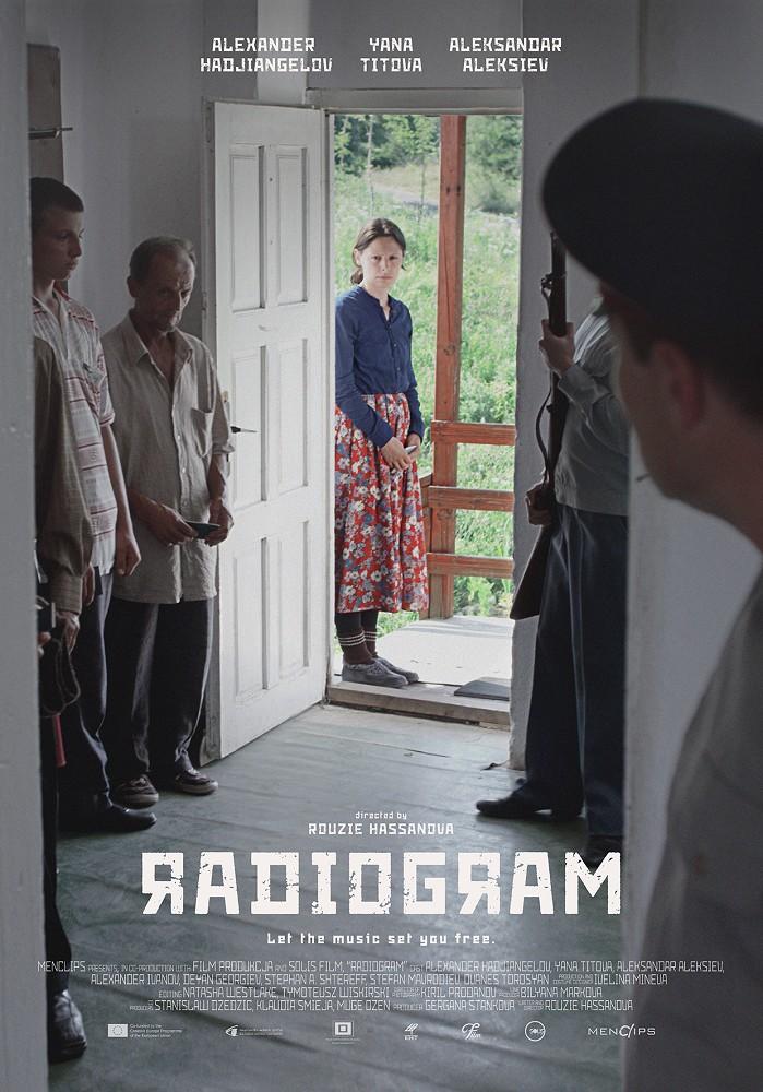 הרדיו