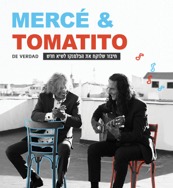 Tomatito and José Mercé